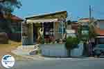Agios Leontas Zakynthos - Ionian Islands -  Photo 4 - Photo GreeceGuide.co.uk