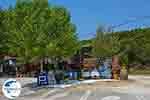 Anafonitria Zakynthos - Ionian Islands -  Photo 2 - Photo GreeceGuide.co.uk