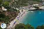 Makris Gialos near Xingia (Xigkia) Zakynthos - Ionian Islands -  Photo 3 - Photo GreeceGuide.co.uk