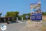 Maries Zakynthos - Ionian Islands -  Photo 14 - Photo GreeceGuide.co.uk