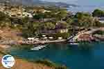 Mikro Nisi Zakynthos - Ionian Islands -  Photo 2 - Photo GreeceGuide.co.uk