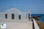 St. Nicolas bay Vassilikos Zakynthos - Ionian Islands -  Photo 6 - Photo GreeceGuide.co.uk